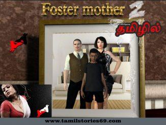 Crazy Dad 3D Foster Mother Episode 2 Tamil Download