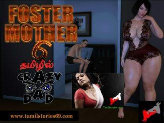 Crazy Dad 3D Foster Mother