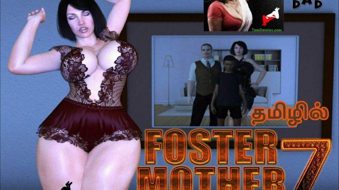 Crazy Dad 3D Foster Mother Episode 7 Tamil